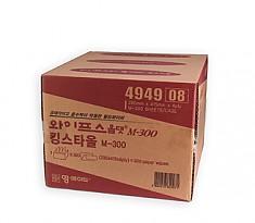 494908 킹스타올 중형 - 300