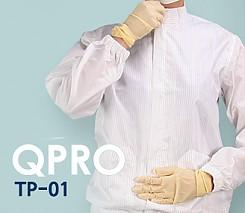 [QPRO] TP-01 (투피스 C카라형)