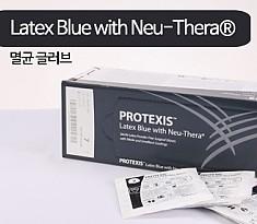 [멸균] PROTEXIS Surgical Gloves Latex Blue with Neu-Thera®