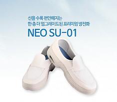 NEO SU-01