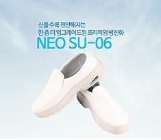 NEO SU-06