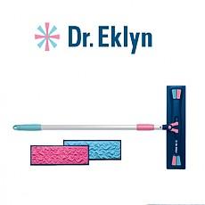 [특가!][Dr. Ekyln] 닥터에클린 윙클 청소기 (핑크/오션블루)