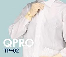 Q-DAY [QPRO] TP-02 방진복/제전복/무진복 투피스 Y카라형 (미얀마산)