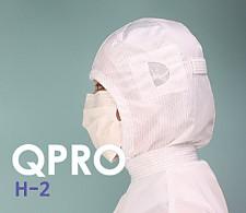 30주년 이벤트 [QPRO] 방진후드/제전후드/무진후드  H-2 귀망사형 (미얀마산)
