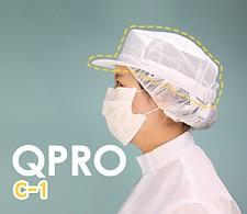 30주년 이벤트 [QPRO] C-1 방진모자/제전모자/무진모 (미얀마산)