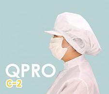 Q-DAY [QPRO] C-2 방진모자/제전모자/무진모 (미얀마산)