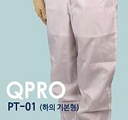[QPRO] PT-01 하의 단독 (미얀마산)