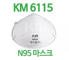 KM 6115 (일반형)